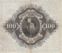 Image #2 of 100 Kronor 1959