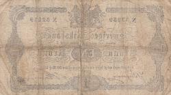Imaginea #2 a 1 Coroană 1875