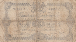 Image #2 of 1 Krona 1875