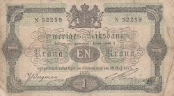 Image #1 of 1 Krona 1875
