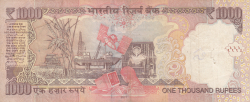 Image #2 of 1000 Rupees 2011 - R