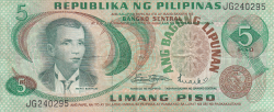 Image #1 of 5 Piso ND