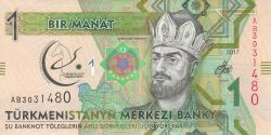 Imaginea #1 a 1 Manat 2017