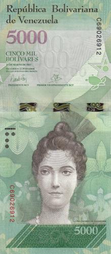 Imaginea #1 a 5000 Bolivares 2017 (23. III.)