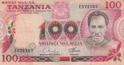 Image #1 of 100 Shilingi ND (1977)
