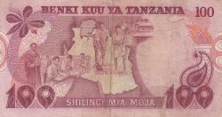 Image #2 of 100 Shilingi ND (1977)