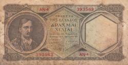 Image #1 of 1000 Drachmai 1947 (9. I.)