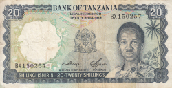 20 Shillings ND (1966)