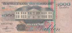Image #1 of 1000 Gulden 1993 (1. VII.)