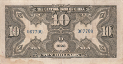 Image #2 of 10 Dollars 1923