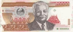 Imaginea #1 a 20 000 Kip 2002