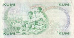 Image #2 of 10 Shillings 1986 (14. IX.)