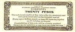 Imaginea #2 a 20 Pesos 1944