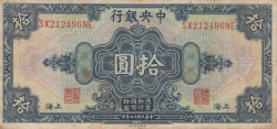 Image #1 of 10 Dollars 1928