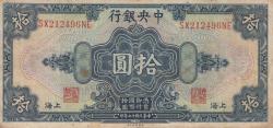 Imaginea #1 a 10 Dollars 1928