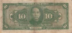 Imaginea #2 a 10 Dollars 1928