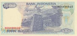 Imaginea #2 a 1000 Rupiah 1992/1997