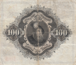 Image #2 of 100 Kronor 1961 - 2