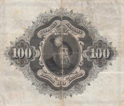 Imaginea #2 a 100 Coroane 1961 - 2