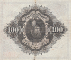 Image #2 of 100 Kronor 1962