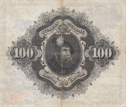 Image #2 of 100 Kronor 1963 - 1