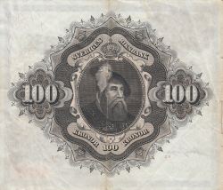 Image #2 of 100 Kronor 1963 - 2