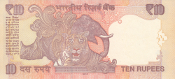 Image #2 of 10 Rupees 2013 - M