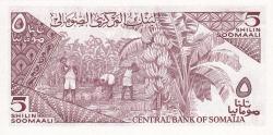 Image #2 of 5 Shilin=5 Shillings 1986