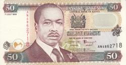 Imaginea #1 a 50 Shillings 1999 (1. VII.)