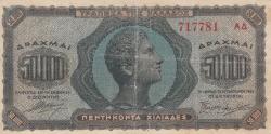 Image #1 of 50 000 Drachmai 1944 (14. I.)