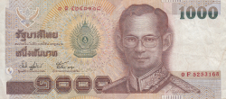 Imaginea #1 a 1000 Baht ND (2000) - semnături Somkid Chatursripitak / Preeyadhorn Dhevakul (74)