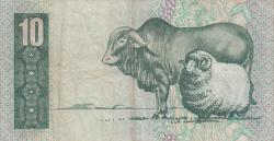 10 Rand ND (1982-1985)