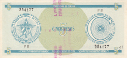 Image #1 of 5 Pesos ND (Signed, stamped and dated)