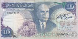 Image #1 of 10 Dinars 1983 (3. XI.)