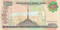 Image #2 of 10,000 Manat 2003