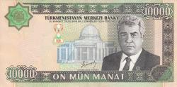 Image #1 of 10,000 Manat 2003