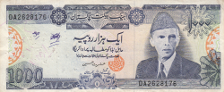 Image #1 of 1000 Rupees ND (1988- ) - signature Ishrat Hussain