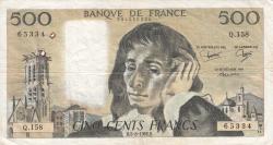 Image #1 of 500 Francs 1982 (5. VIII.)