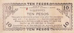 Image #2 of 10 Pesos 1943