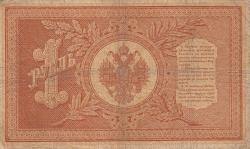 Image #2 of 1 Ruble 1898 - signatures E. Pleske/ Sofronov