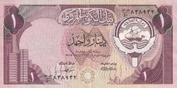 Image #1 of 1 Dinar L.1968 (1980-1991)