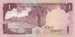 Image #2 of 1 Dinar L.1968 (1980-1991)