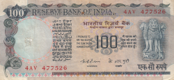 Image #1 of 100 Rupees ND (1975)