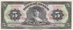 Image #1 of 5 Pesos 1963 (24. IV.)