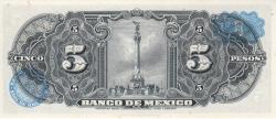 Image #2 of 5 Pesos 1963 (24. IV.)