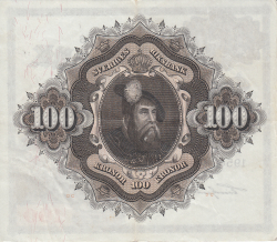 Image #2 of 100 Kronor 1956