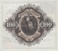 100 Coroane 1956
