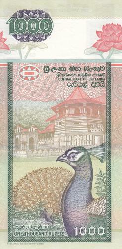 Imaginea #2 a 1000 Rupii 2001 (12. XII.)