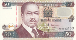 Imaginea #1 a 50 Shillings 1996 (1. I.)