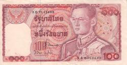 Image #1 of 100 Baht ND (1978) - signatures Tharin Nimmanhemin / Vigit Supinit